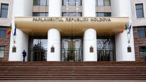 Парламент проведёт первое пленарное заседание осенней сессии
