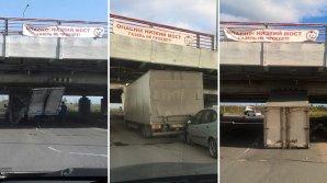 Попытка  не пытка: в Петербурге три ГАЗели протаранили мост с надписью «ГАЗель не проедет»