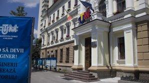 Студенты мастерата Технического университета смогут год учиться в Румынии