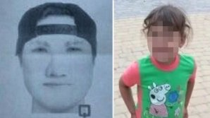 Пятилетняя девочка, пропавшая в Волгоградской области, найдена мертвой