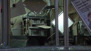 В Москве взорвали банкомат и унесли 15 миллионов