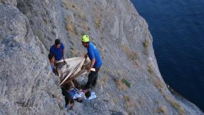 В Крыму туристка из Ростова сорвалась со скалы делая селфи