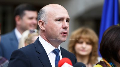 Павел Филип благодарит Румынию за предоставление третьего транша кредита