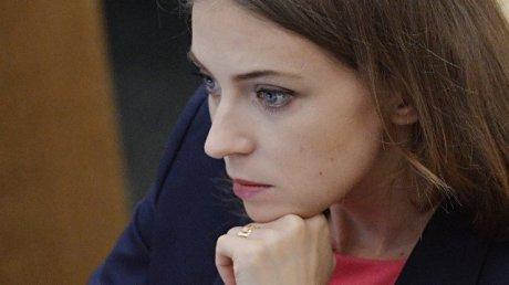 """Поклонская рассказала об """"общении"""" с Николаем II"""