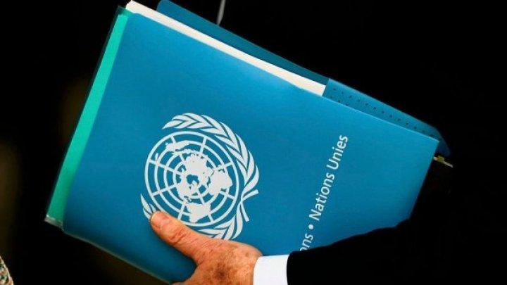 Мексика попросит ООН о помощи в ситуации с мигрантами
