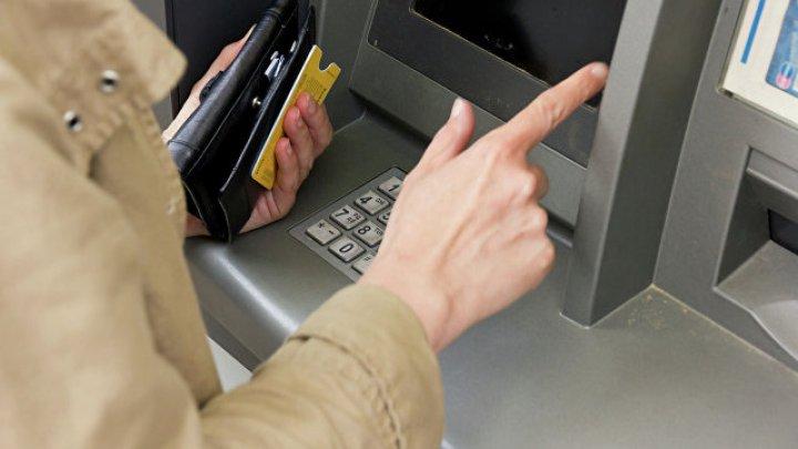 В Москве злоумышленники взорвали банкомат и похитили около 40 млн рублей