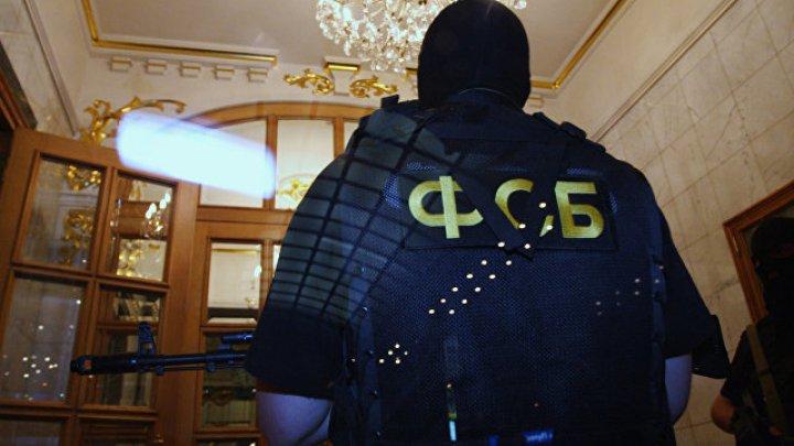 В посольство Сингапура в Москве пришло подозрительное письмо с неизвестным веществом