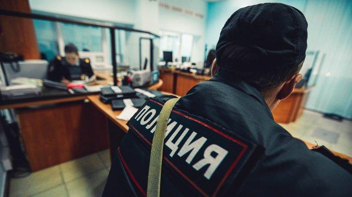 В Ростове задержали подозреваемого в минировании торгового центра