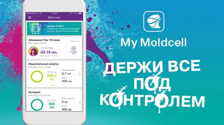 Приложение My Moldcell: управляйте своим мобильным счётом БЕСПЛАТНО, 24/24