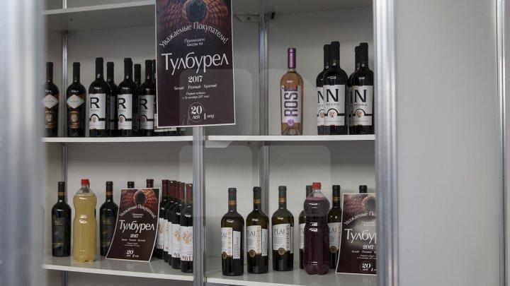 """Десятки людей пришли на фестиваль молодого вина """"Tulburel 2017"""""""