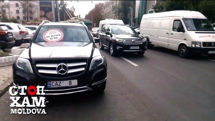 Активисты «Стоп Хам» наказали депутата за неправильную парковку в центре Кишинёва: видео