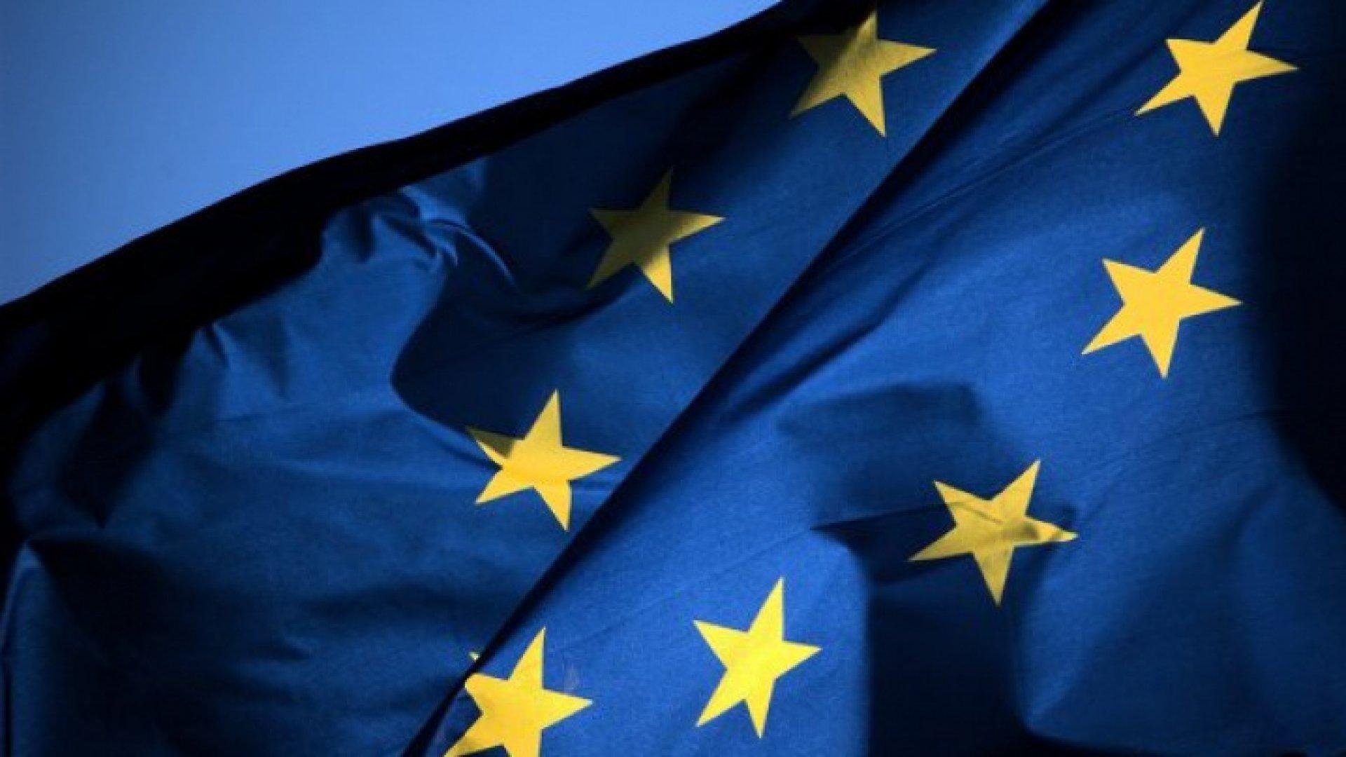 duty of european union