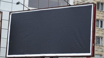 В столице приостанавливается размещение наружной рекламы