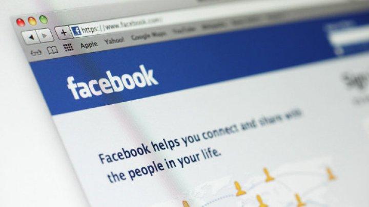 Facebook не работает во всем мире