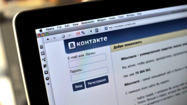 """Офис """"ВКонтакте"""" в Санкт-Петербурге эвакуировали после звонка о """"минировании"""""""