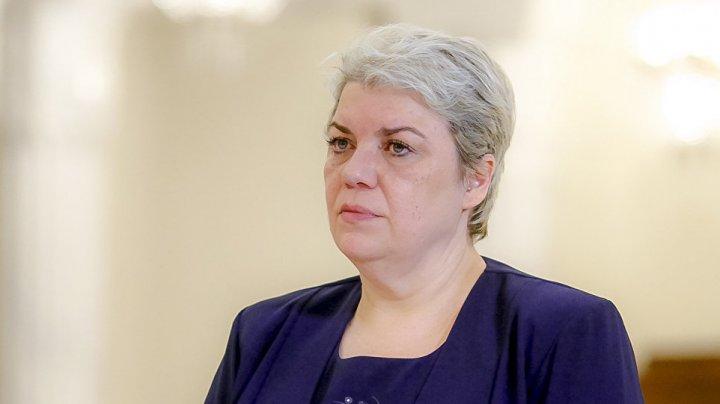 Правящая партия вРумынии утвердила отставку 3-х министров