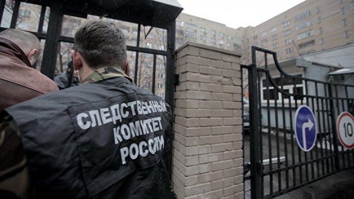 Раскрыты обстоятельства гибели сына известного бизнесмена в Москве