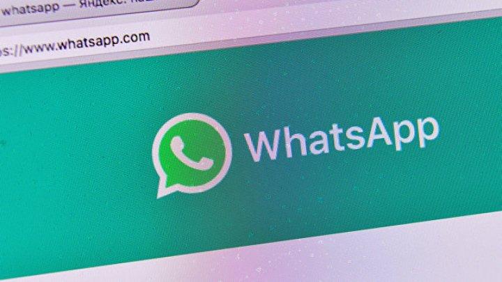В Зимбабве создали «министерство WhatsApp»
