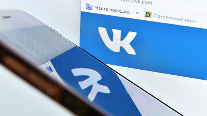 TJ: Организаторы «Пабличных игр» задумались над отказом отпрямых трансляций во«ВКонтакте»