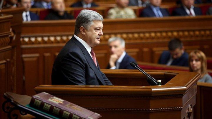 Верховная рада проголосовала за снятие неприкосновенности с депутатов