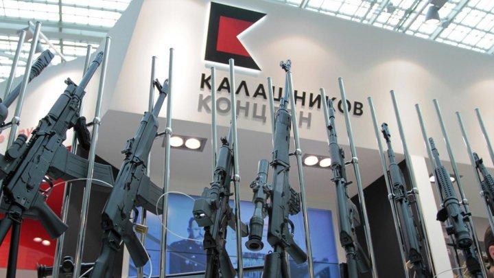 """Концерн """"Калашников"""" начал продавать оружие через Интернет"""