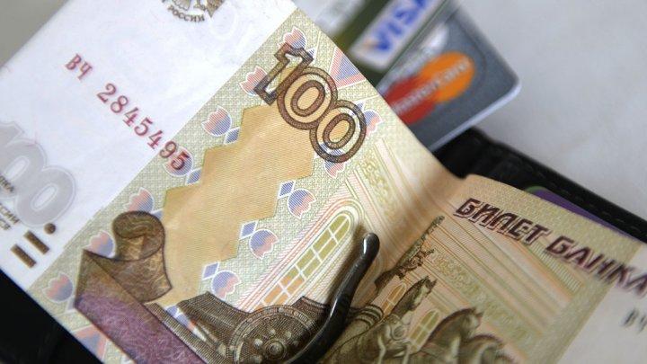 Студент полгода требовал вернуть ему 100 рублей и получил уголовное дело