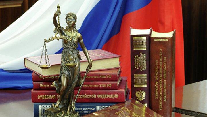Фигурант дела о теракте в петербургском метро приговорен к штрафу
