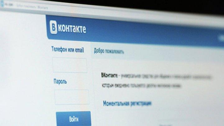 """Во """"ВКонтакте"""" появилась функция редактирования сообщений"""