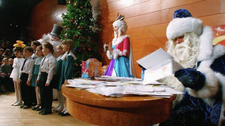 Больше трёх миллионов писем с пожеланиями к Новому году получил Дед Мороз