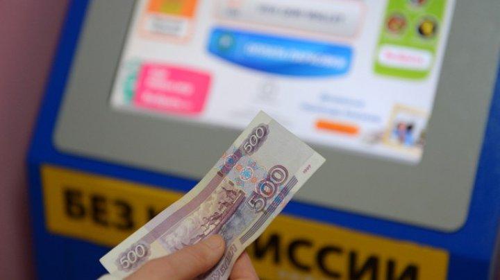 Ивановский студент украл у матери платежный терминал
