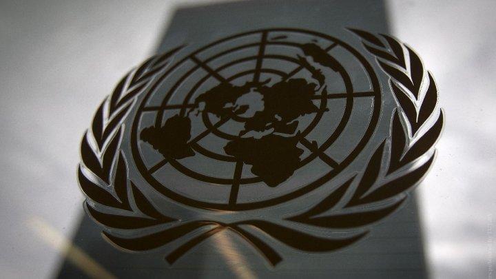 Постпредом Британии при ООН впервые станет женщина