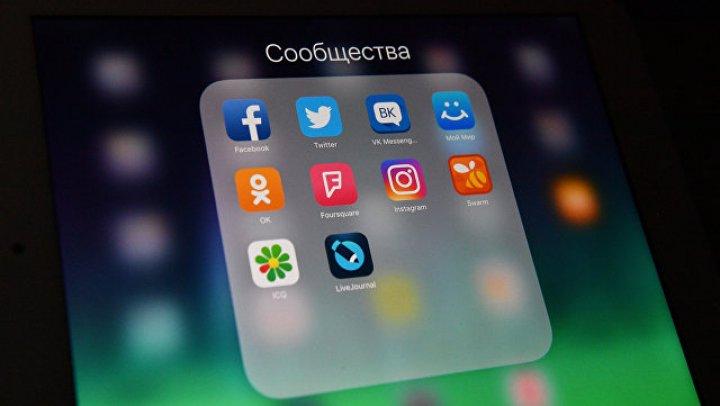 В работе мессенджера Facebook по всему миру произошел сбой
