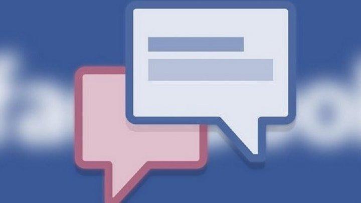 Facebook тестирует приватные комментарии