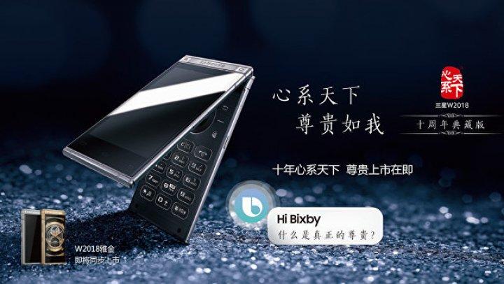 Дороже iPhone X: Samsung представила телефон-раскладушку