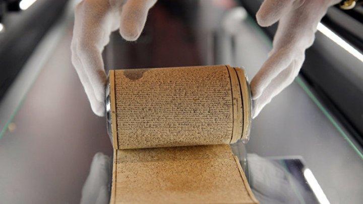 """Франция признала рукопись """"120 дней Содома"""" национальным достоянием"""
