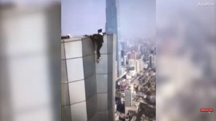 Каскадёр-любитель погиб, упав с крыши небоскреба в Китае (видео)
