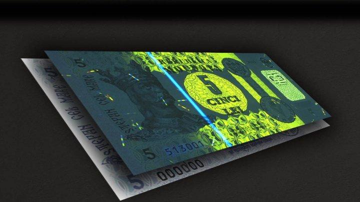 C 11 декабря НБМ вводит в обращение модернизированную банкноту в 5 леев