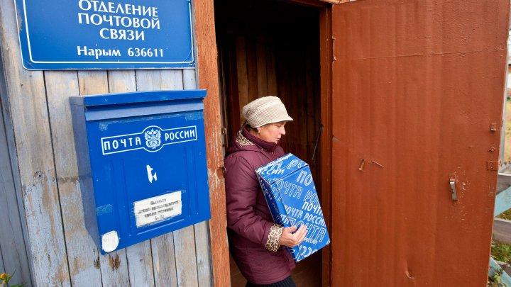 Под Челябинском почтальон инсценировала нападение на себя и похитила все пенсии
