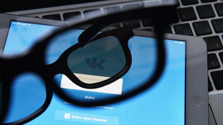 """В соцсети """"ВКонтакте"""" заявили, что не ограничивали прослушивание музыки"""