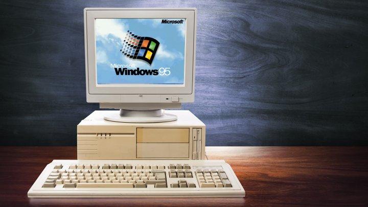 В устаревшей Windows 95 нашли секретную возможность
