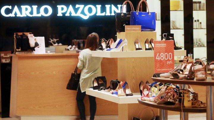 Основатель обувной сети Carlo Pazolini признан банкротом