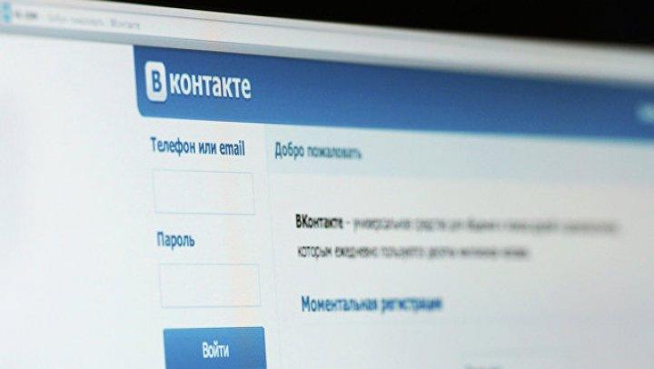 Петербуржец заплатит крупный штраф за антихристианский пост в соцсети