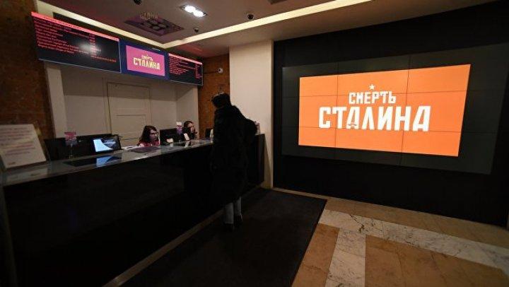 """В Москве кинотеатр """"Пионер"""" отказался от показа комедии """"Смерть Сталина"""""""