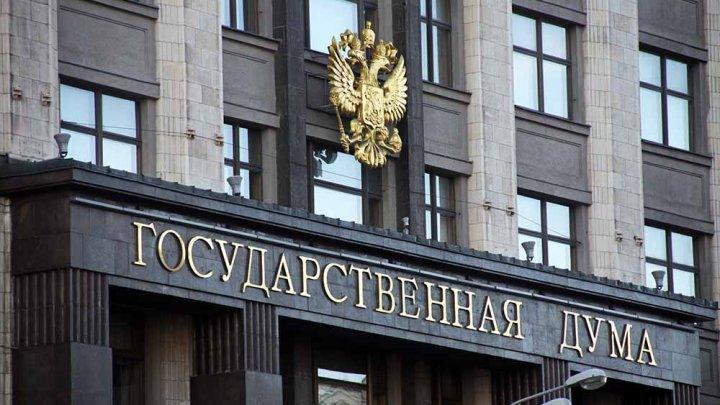 Госдума РФ приняла в первом чтении поправки о блогерах-иноагентах