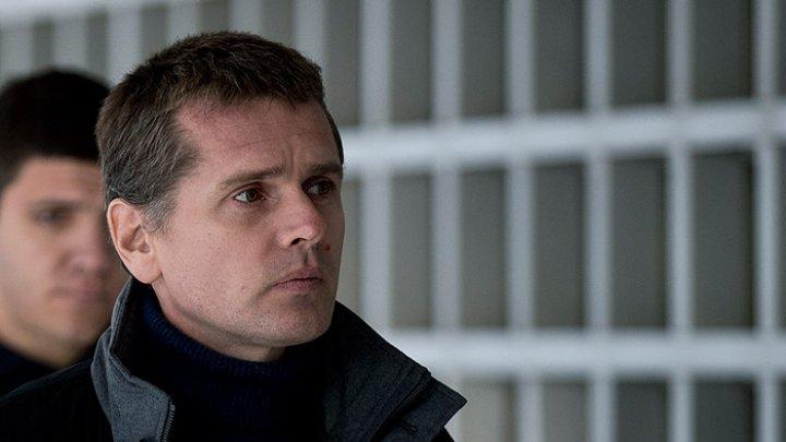 Обвиняемый в махинациях с биткоинами россиянин попросил убежище у Греции