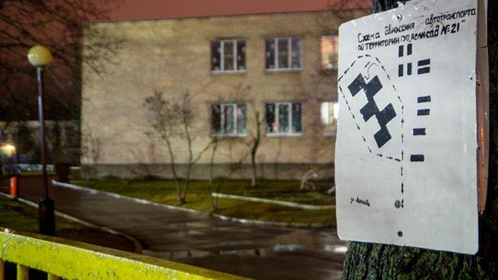 В Белоруссии трое малышей сбежали из детского сада и уехали на поезде