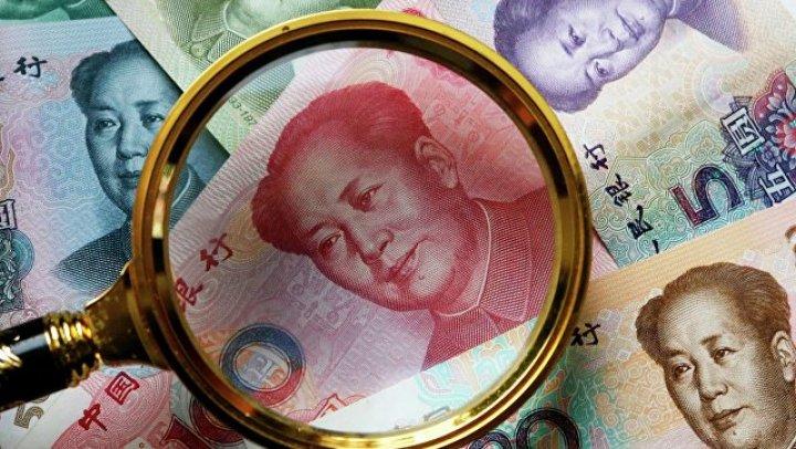 Китайцы на спор сожгли свои деньги и поплатились