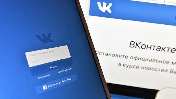 """Пользователи """"ВКонтакте"""" столкнулись с проблемами с доступом к соцсети"""