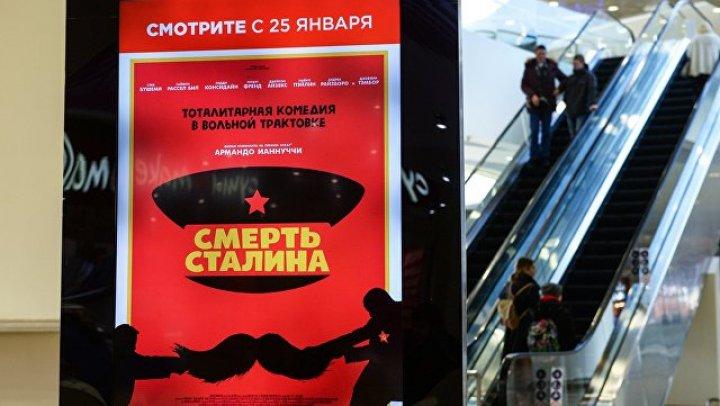 """В Белоруссии покажут запрещенный в России фильм """"Смерть Сталина"""""""