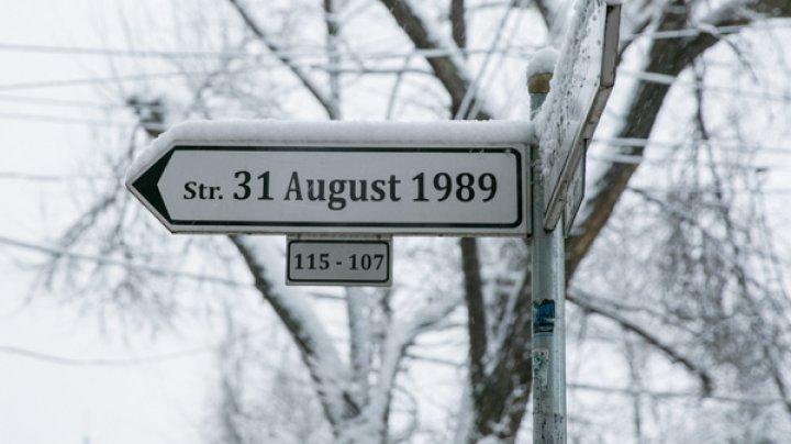 17 февраля будет перекрыто движении на улице 31 августа